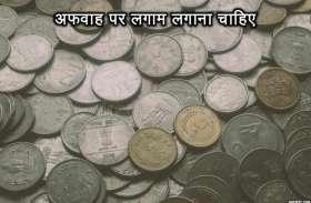 दुकानदार नहीं ले रहे सिक्के ?