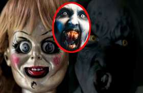 इस सच्ची घटना पर आधारित है 'Annabelle 3' की ये भयानक कहानी, भारत में इस दिन होगी रिलीज