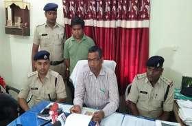 बीमा का झांसा देकर फर्जी बांड पेपर के सहारे लोगों से की 15 लाख रुपए की धोखाधड़ी, पुलिस ने किया गिरफ्तार
