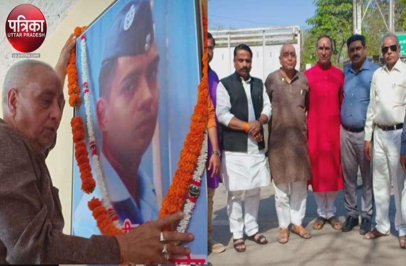 केंद्रीय ब्राह्मण महासभा ने एयर स्ट्राइक में शहीद विंग कमांडर विशाल को घर जा कर दी श्रद्धांजलि