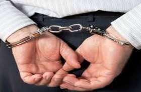 BIG BREAKING वन विभाग गार्ड की हत्या, मुख्य आरोपी लक्ष्मीकांत यादव गिरफ्तार
