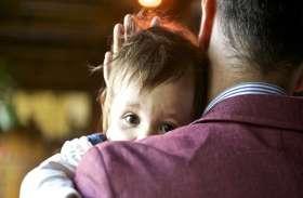 पुरुषों को भी मिलेगा चाइल्ड केयर लीव योजना का लाभ, बच्चों की देखरेख के लिए ले सकेंगे 730 दिनों की छुट्टी