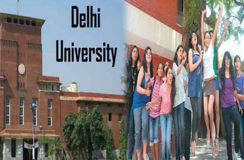 DU Admission 2020-21: प्रवेश ले चुके विद्यार्थियों के लिए 18 नवंबर से चलेगा ई-ओरिएंटेशन प्रोग्राम, यहां पढ़ें