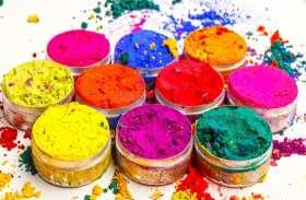 होली 2019 : राशिनुसार करें रंगों का चुनाव, खुल जाएगी किस्मत