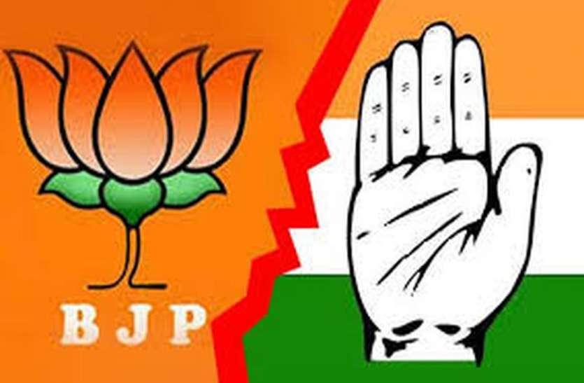 भाजपा तिलक मंडल के पदाधिकारी कांग्रेस में शामिल, विरोध होने पर दो भाजपाई बाहर