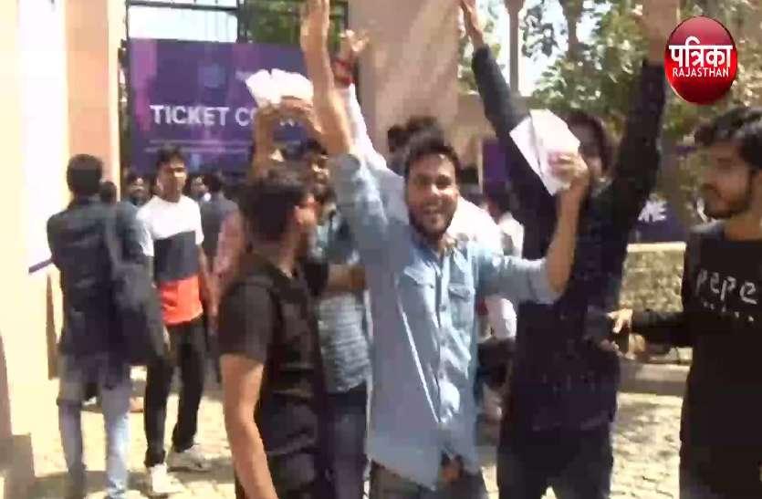 आईपीएल टिकटों की बिक्री शुरू
