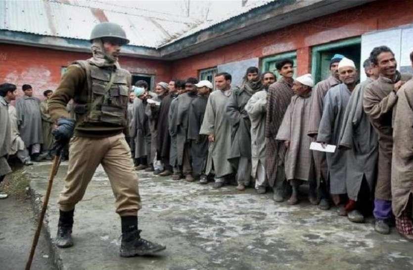 जम्मू-कश्मीर: रमजान के बाद हो सकते हैं विधानसभा चुनाव, तारीखों का ऐलान होगा जल्द