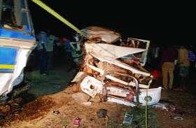 दर्दनाक हादसा : हाइवे पर ट्रक और बोलेरो की भिड़ंत, एक परिवार के 8 लोगों की मौत, 1 घायल