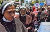 केरल नन रेप: आरोपी बिशप के खिलाफ प्रदर्शन करने वाली चार नन ने की कोट्टायम SP से मुलकात, जताई यह चिंता