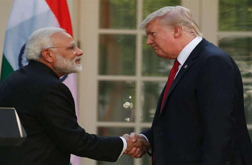 अमरीका का बड़ा ऐलान, कहा- बेहतर व्यापार प्रस्ताव लाने के लिए भारत के लिए खुले दरवाजे