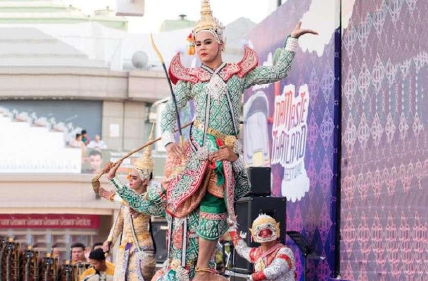 दिल्ली में हुआ नमस्ते थाईलैंड महोत्सव का आगाज़, प्रवेश है नि:शुल्क