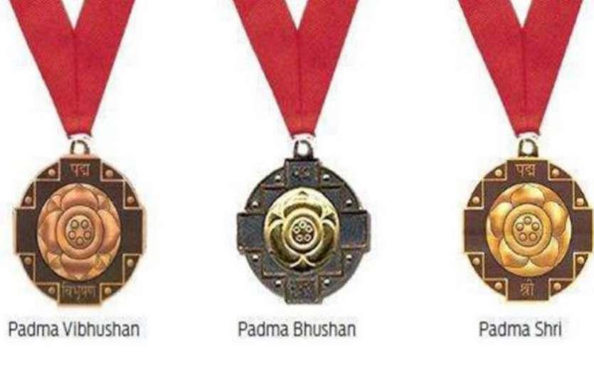 What Is The Padma Award And How Is It Selected? - क्या हैं पद्म पुरस्कार और  कैसे होता हैं इसका चयन? | Patrika News