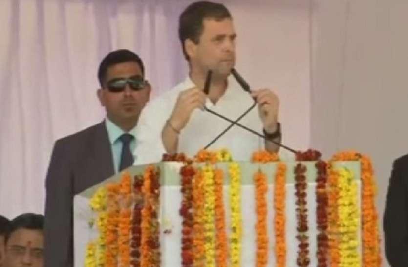 VIDEO-  राहुल गांधी बोले, मोदी की तरफ से माफी मांगता हूं, आखिर क्यों ?, देखें..