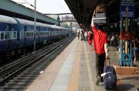 HOLI 2019: होली पर ट्रेन से जा रहे हैं घर तो जरूर पढ़ें ये खबर, बदल गया रेल पकड़ने का नियम