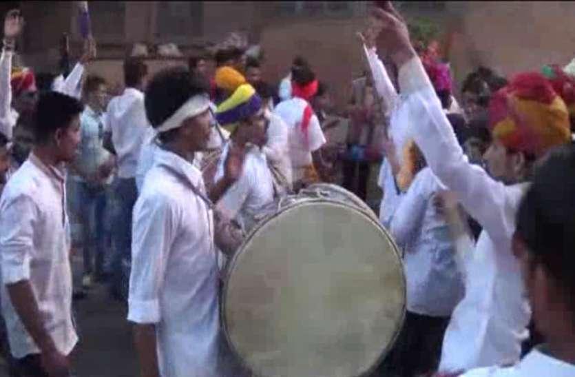 मारवाड़ की सबसे अनूठी मंडोर की ''रावजी की गेर''...देखें वीडियो