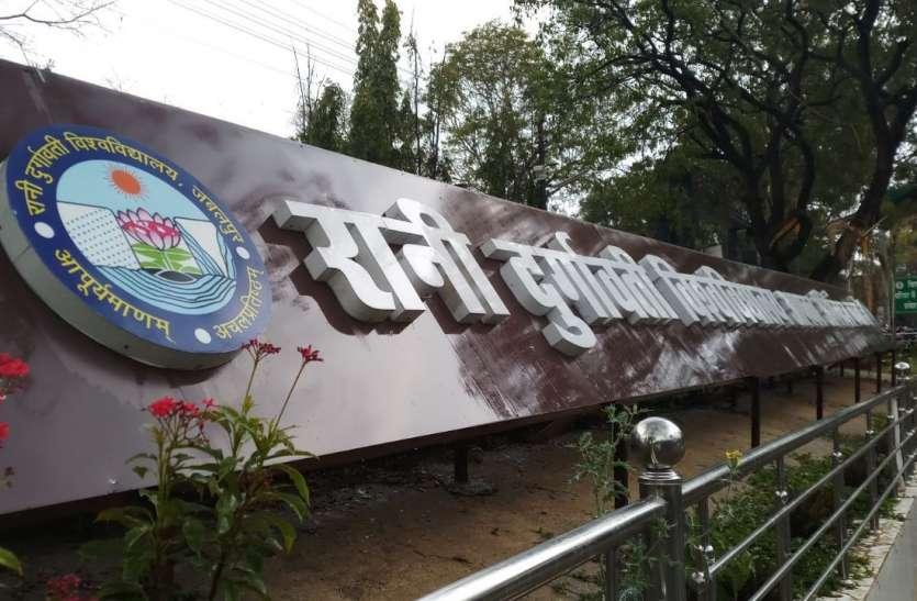 रुसा के माध्यम से विवि में होगी  शिक्षकों की भर्ती!