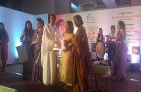 यूपी की दिव्यांग सविता सिंह को रीता बहुगुणा ने दिया द स्पेशल वीमेन्स अवार्ड