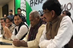 बिहार महागठबंधन में राजद निभाएगा बडे भाई की भूमिका, लालू यादव ने कांग्रेस को दी 11 सीटें, बाकि 29 में अन्य दलों के साथ होगा बंटवारा