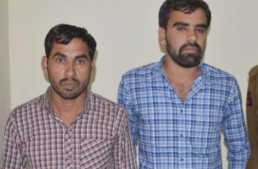छात्रा के अपहरण में शामिल था साथी श्रवण, होटल संचालक सोनू ने छुपाई सूचना, दोनों गिरफ्तार