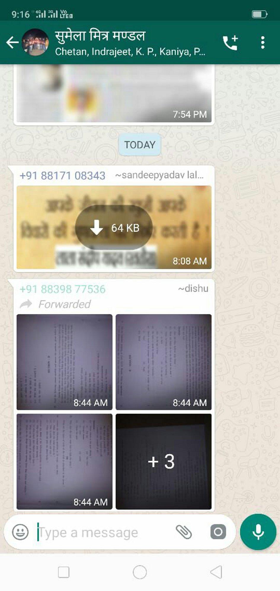 परीक्षा शुरू होने से पहले वाट्सएप ग्रुप पर आया अंग्रेजी का पेपर