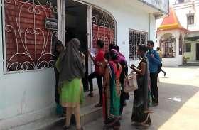 युवा स्वाभिमान योजना में पंजीयन के लिए भटक रहे शिक्षित बेरोजगार