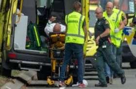 वीडियो: न्यूजीलैंड हमले पर ट्रंप ने शोक प्रकट किया