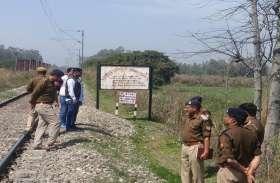 सहारनपुर-रुड़की के बीच आधी रात काे चेन्नई एक्सप्रेस में लूट, सहायक वैज्ञानिक की तहरीर पर एफआईआर दर्ज