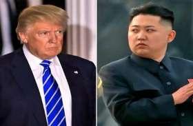 अमरीका को दरकिनार कर फिर से परमाणु परीक्षण कर सकता है उत्तर कोरिया