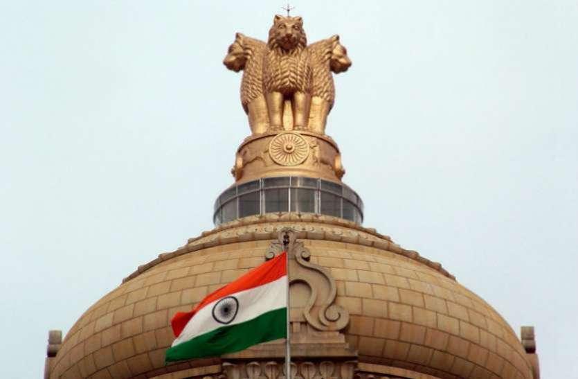 UPSC Civil Services Prelims 2019 : सोमवार तक कर सकते हैं रजिस्ट्रेशन, नहीं छोड़ें मौका