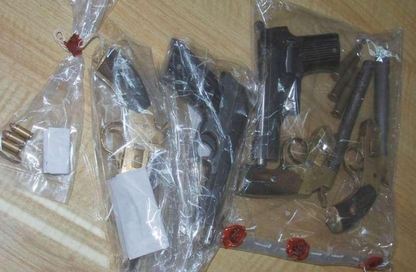 यूपी के बदमाश प्रदेश में बेच रहे हथियार, चार तस्कर गिरफ्तार