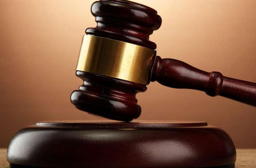 भाई की गाड़ी छुड़ाने के लिए किए थे फर्जी हस्ताक्षर, मिली दो साल की सजा