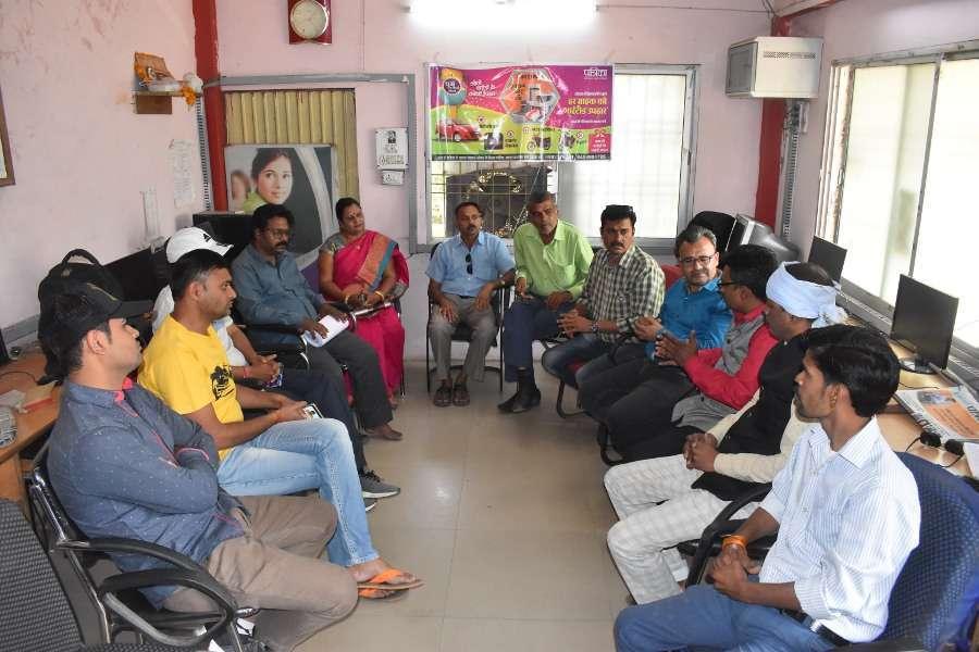 patrika changemakers meeting in hoshangabad