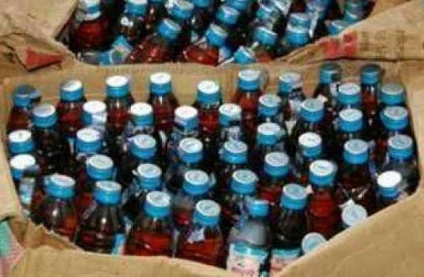 चुनाव से पहले गांवों में खपाई जा रही शराब