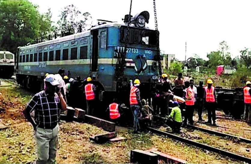 कोयला ट्रेन के इंजन में आई खराबी, 60 मजदूर लगे रहे, दिनभर चलता रहा काम