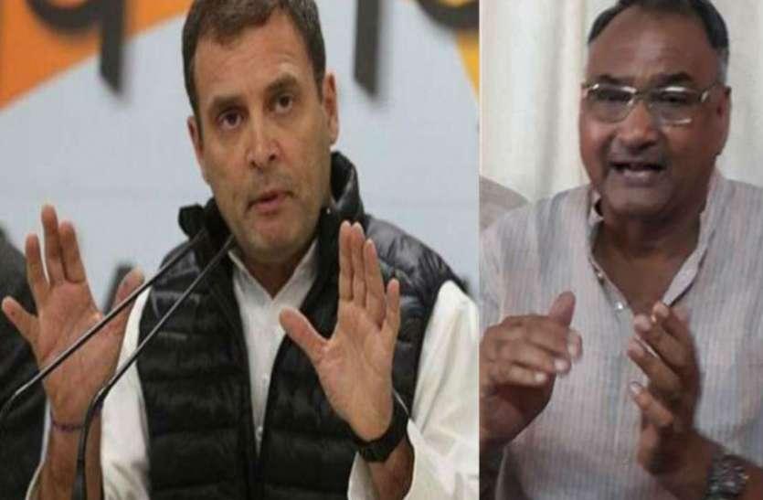 तीन बार की भाजपा सांसद को हराने वाले इस नेता को दिया कांग्रेस ने टिकट, भाजपाइयों में मच गई हलचल