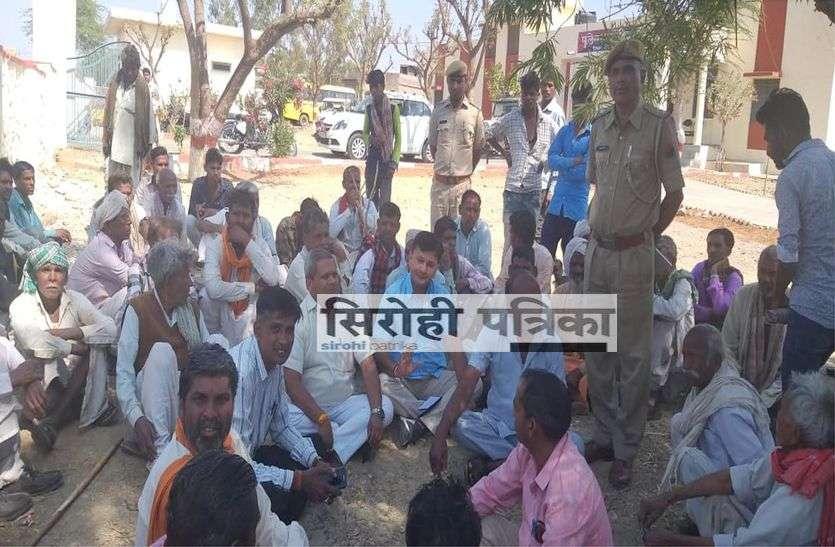 SIROHI आदिवासी युवक की हत्या का मामला: समझाइश के बाद दूसरे दिन उठाया शव
