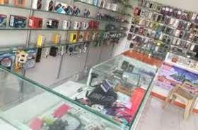मोबाइल एसेसरीज में लाखों की टैक्स चोरी