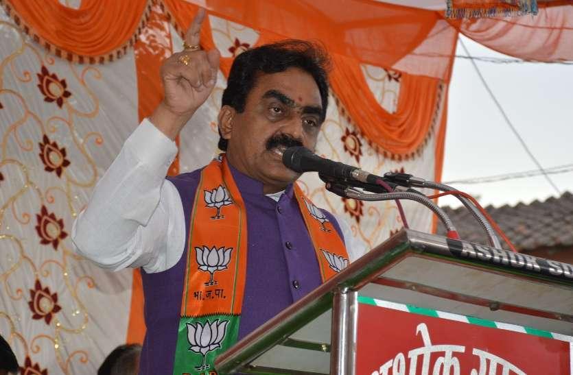 Vijay Sankalp Yatra bjp