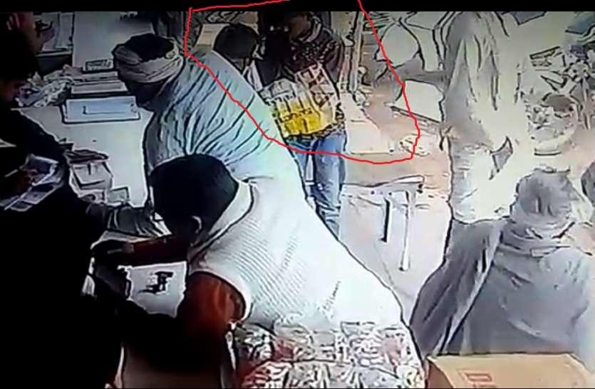 तीसरी आंख ने पकड़ा,पुलिस के हाथ नहीं आए