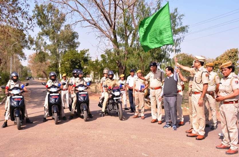 शहर में अब महिला पुलिस गश्ती दल रोकेगा अपराध