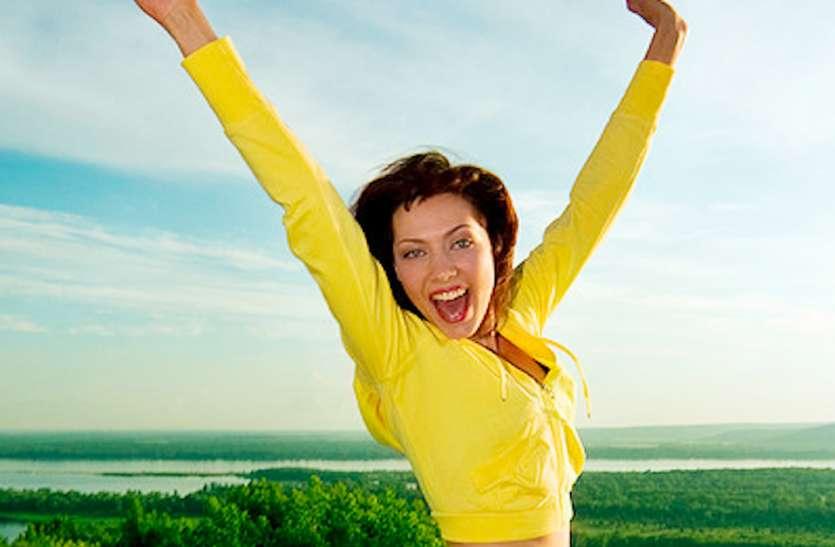 स्वस्थ रहना है तो अपनी सोच रखिए सकारात्मक