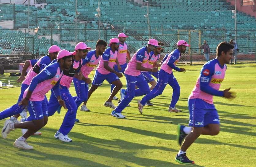 इस आइपीएल गुलाबी रंग की जर्सी पहनकर खेलेगी राजस्थान रॉयल्स की टीम