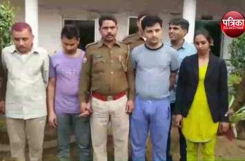 जयपुर पुलिस ने किया शातिर गिरोह का भंडाफोड़