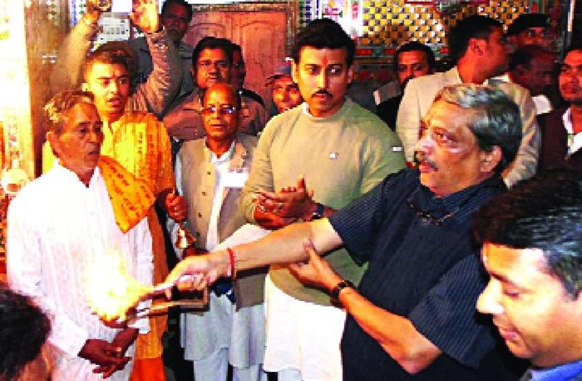 गोवा CM मनोहर पर्रिकर का हुआ निधन, राजस्थान के शाकंभरी माता मंदिर में कर चुके हैं दर्शन, यहां बोली थी दिल को छू जाने वाली ये बात