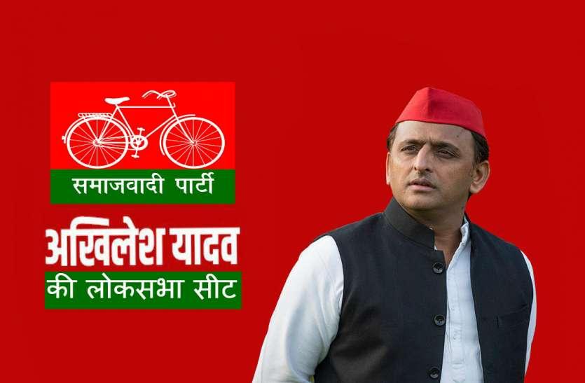 आजमगढ़ से अखिलेश यादव लड़ेंगे चुनाव!, संगठन के प्रस्ताव का इंतजार