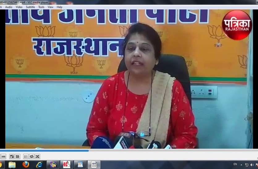 कांग्रेस नेता कर रहे अनर्गल बयानबाजी : डॉ. अलका गुर्जर
