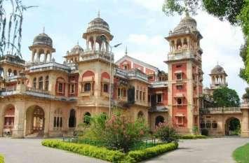 Allahabad University में निकली बंपर भर्ती, इस तरह करें अप्लाई