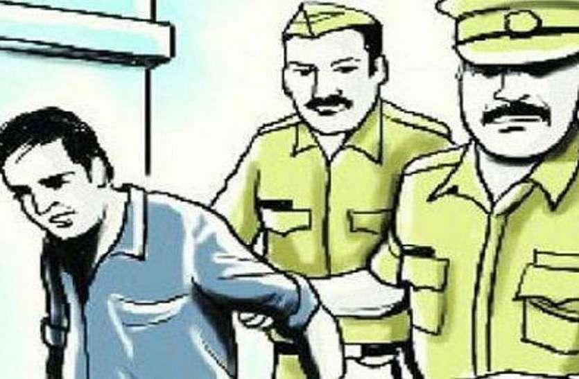 बच्ची से बलात्कार का आरोपी गिरफ्तार