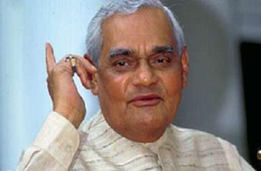 जब अटल बिहारी वाजपेई को हराने के लिए कांग्रेस ने इस फिल्म स्टार से कराया था प्रचार