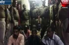 जुआरियों के अड्डे पर पुलिस की रेड, 8 गिरफ्तार